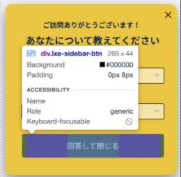 1634127615(1)